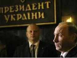 Россия-Украина. Таможенный диалог
