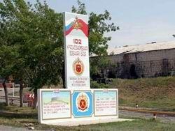 Российскую военную базу в Гюмри оставили на 33 года