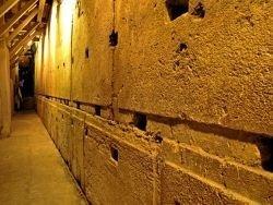 В Каирский музей вернутся четыре похищенных артефакта