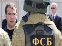 ФСБ поставила раскрытие терактов на конвейер