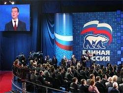 """""""ЕдРо"""" поддержит Медведева, если Путин откажется от выборов"""