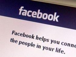 Facebook подвергся атаке мошенников