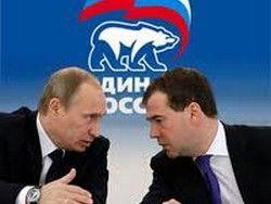 ЕР поддержит на выборах Путина или Медведева