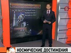 История космонавтики богата рекордами