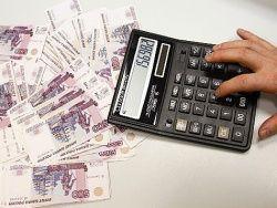 Москва: резервы бюджета пойдут на социальные нужды