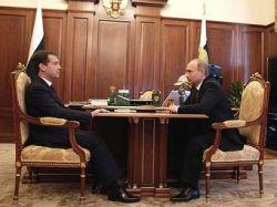 """""""Единая Россия"""" назвала условия поддержки Медведева в 2012 году"""