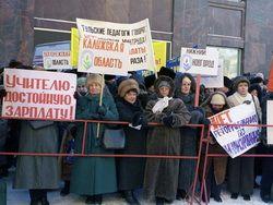 Андрей Фурсенко перепоручил выполнение обещаний премьера регионам