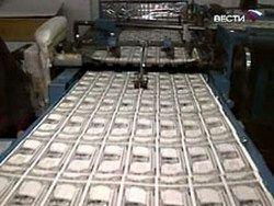 Дефицит бюджета США в марте достиг рекордных $188 млрд