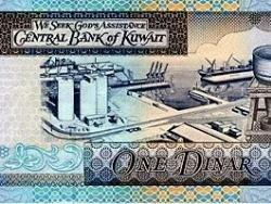 Кувейтский динар признан самой дорогой валютой