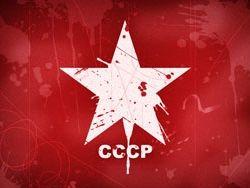 Чего не понимали разрушители СССР?