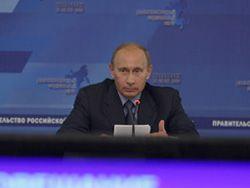 Путину засчитали поражение в бою за Украину