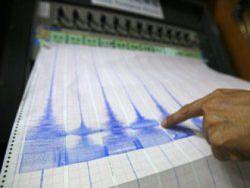 Ученые обещают Японии десятилетие землетрясений