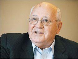 Горбачев не достоин ордена Андрея Первозванного