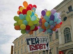 Страсбург встал на сторону российских геев
