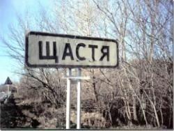 Чернобыль - житница Украины