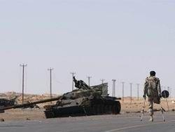 У Ливии отозван кредитный рейтинг