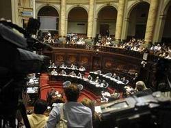 Сенат Уругвая отменил амнистию военных преступников