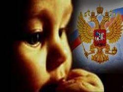 Россия, которая нас потеряет