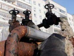 Фонд ЖКХ может изъять у 38 регионов РФ более 10 млрд рублей