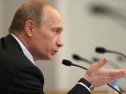Путин: врачи должны изменить свое отношение к пациентам