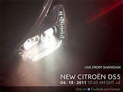 Первый тизер от Citroen DS5