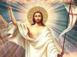 Найдено древнейшее изображение Христа