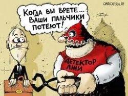 """В КГБ Беларуси уже отчитываются об успехах """"нарастающим итогом"""""""
