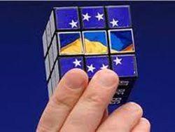 Украина подтвердила намерение интегрироваться в ЕС