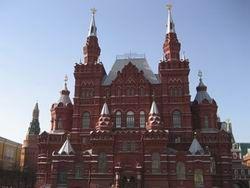 Москва: названа дата  Ночи в музее