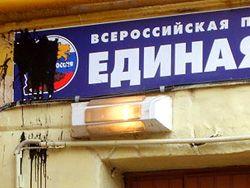"""""""Единая Россия"""" надеется на уголовников"""
