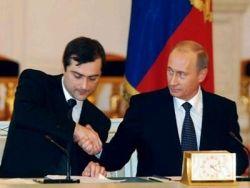 О  Наших  и похвалах от Кремля