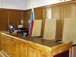 На Камчатке будут судить директора рыбного предприятия