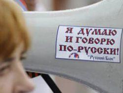 """Украина: """"независимость"""" от великого"""