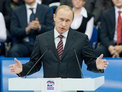 """Как долго """"Единая Россия"""" продержится у власти?"""