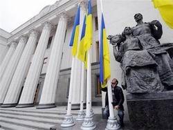 Верховная Рада приняла новую военную доктрину Украины