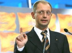 Яценюк: таможенный союз - это отказ от независимости