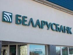 Белорусские банки ограничили операции с валютой