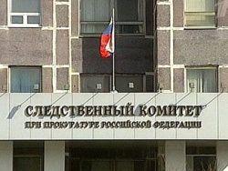 СКР возбудил ряд уголовных дел против российских чиновников