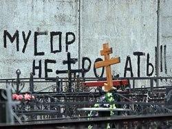 """""""Эхо Москвы"""": чисто не там, где убирают"""