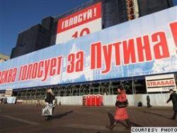 Единая Россия  начала гонку