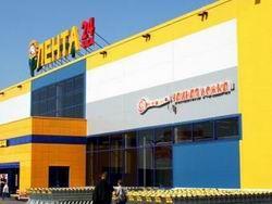 Гипермаркеты  Лента  купит американец