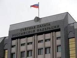 Cчетная палата упрекнула  Башнефть