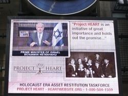 Вернуть награбленное: справедливость для жертв Холокоста