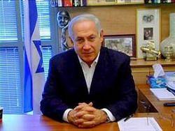 Нетаниягу вошел в список влиятельных людей 2011 года