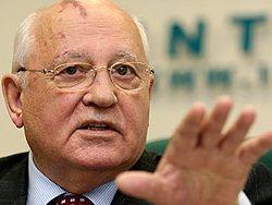 Михаил Горбачёв-  звезда глобализма