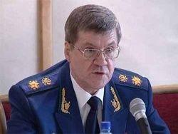 Чайка уволил прокуроров Ногинска и Клина