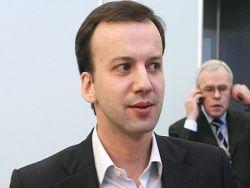 Дворкович: у России нет общей стратегии развития