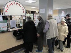 Госдума защитит россиян от врачебной жадности