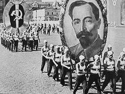 Кто увековечил память жертв тоталитаризма