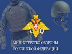 Оборонщики пожаловались Дмитрию Медведеву